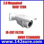 IPC010 กล้องIP CAMERA HDC332 Varifocal Lens 2megapixel Resolution reach to 1600×1200 outdoor waterproof ยี่ห้อ Kiirie รุ่น HDC332