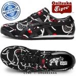 Onitsuka Tiger Mexico 66 Limited Edition - Makumo Karamari / Sumi ของแท้ มีกล่อง ป้ายครบ