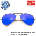 RayBan - RB3025 167/68 Aviator Blue Violet Flash Lens, 58 mm.