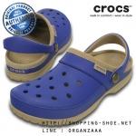 M7 (26.5 cm.) : Crocs ColorLite Clog - Cerulean Blue / Tumbleweed ของแท้ Outlet ไทยและอเมริกา