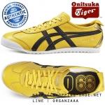 Onitsuka Tiger Mexico 66 Limited Edition - Premium Yellow / Black ของแท้ มีกล่อง ป้ายครบ