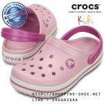 J3 (23 cm.) : Crocband Clog Kids - Ballerina Pink / Wild Orchid ของแท้ Outlet ไทยและอเมริกา