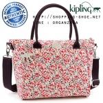 Kipling Amiel BP - Pop Floral (Belgium)