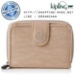 Kipling New Money - Caffe Latte (Belgium)
