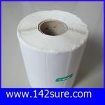 STB002 สติกเกอร์ บาร์โค้ด Label Paper 50mmX25mmX2500pcs (จำนวน2500ดวง) ยี่ห้อ OEM รุ่น 50mmX25mmX2500pcs