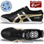 Onitsuka Tiger Mexico 66 Limited Edition - Premium Black / Gold ของแท้ มีกล่อง ป้ายครบ