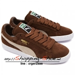 Puma The Suede - Brown (40-45)