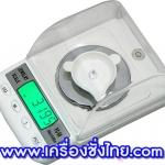 HDS002: เครื่องชั่งดิจิตอล ความละเอียดสูง 50g/0.001g Jewelry Scale Digital Scale Pocket Scale
