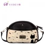 กระเป๋า Xiaoxiang พร้อมส่ง รหัส SUX1753BK