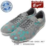 Onitsuka Tiger Tai-Chi Hiina (Made In Japan) - Grey / Turquoise ของแท้ มีกล่อง ป้ายครบ