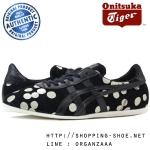 Onitsuka Tiger Tai-Chi Hiina (Made In Japan) - Black / Off White ของแท้ มีกล่อง ป้ายครบ