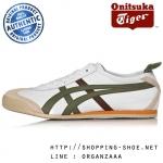 Onitsuka Tiger Mexico 66 - White / Olive ของแท้ มีกล่อง ป้ายครบ