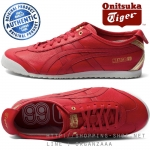 Onitsuka Tiger Mexico 66 Limited Edition - Premium Red / Red ของแท้ มีกล่อง ป้ายครบ