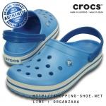 M5/W7 (24 cm.) : Crocband Clog - Bluebell / White ของแท้ Outlet ไทยและอเมริกา