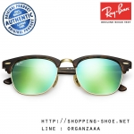 RayBan - RB3016 1145/19 Clubmaster Green Flash Lens, 51 mm.