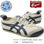 Onitsuka Tiger Mexico 66 - Birch / India Ink / Latte ของแท้ มีกล่อง ป้ายครบ