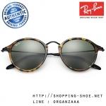 RayBan - RB2447 1157 Round Fleck Tortoise, 49 mm.
