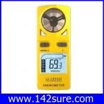 DWS003: เครื่องวัดความเร็วลม เครื่องวัดลม มิเตอร์วัดความเร็วลม LaCrosse handheld Anemometer EA-3010 Wind Speed Meter (From USA)