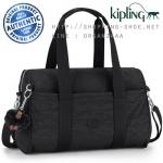 Kipling Practi Cool - Black (Belgium)