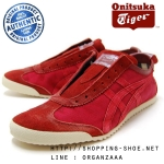 Onitsuka Tiger Mexico 66 Slip On Deluxe Nippon Made - Red / Off White ของแท้ มีกล่อง ป้ายครบ