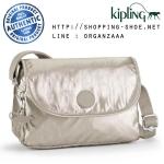 Kipling Cayleen - Silver Beige N (Belgium)