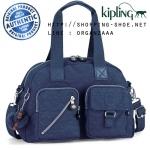 Kipling Defea - Alaskan Blue (Belgium)