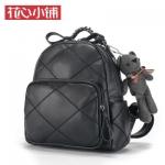 กระเป๋าเป้ Axixi พร้อมส่ง รหัส NM12126 สีดำ มีตุ๊กตาหมีห้อย น่ารักสุดๆ