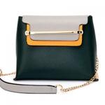 กระเป๋าแฟชั่นเกาหลี รหัส SUIF0148GR สีเขียว แต่งที่คาดสีทอง น่าใช้ค่ะ