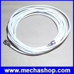 สายสัญญาณ สายนำสัญญาณ75โอห์ม ยาว12เมตร 75Ohm Cable for connecting outdoor Yagi Antenna 12 Meters