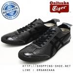 Onitsuka Tiger Mexico 66 Deluxe Nippon Made - Black Line ของแท้ จาก Onitsuka Agency มีกล่อง ป้ายครบ