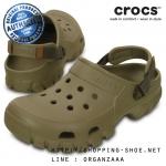 M11 (29.5 cm) : Crocs Offroad Sport Clog - Khaki / Walnut ของแท้ Outlet ไทยและอเมริกา