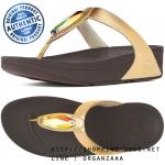 US9 : Fitflop Chada Leather Gold ของแท้ นำเข้าจาก USA และ UK