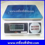 BAL052: เครื่องชั่งดิจิตอล JZA Electronic-weighing scale เครื่องชั่ง 15kg ความละเอียด 0.5g มีแบตเตอรี่ชาร์จได้ (สามารถเพิ่มออปชั่นต่อปริ้นเตอร์ได้)