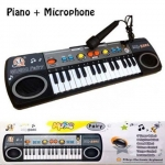 เปียโน/ไมโครโฟน ขนาด 50 ซม (ของเล่นเสริมพัฒนาการ)