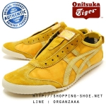 Onitsuka Tiger Mexico 66 Slip On Deluxe Nippon Made - Yellow / Off White ของแท้ มีกล่อง ป้ายครบ