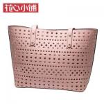 กระเป๋า Axixi พร้อมส่ง รหัส NM12191 สีชมพู มีกระเป๋าใบเล้กด้านใน แต่งลายฉลุ น่ารักค่ะ