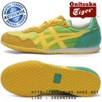 Onitsuka Tiger Serrano - Mint / Yellow ของแท้ มีกล่อง ป้ายครบ