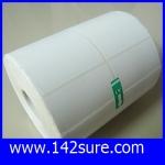 STB003 สติกเกอร์ บาร์โค้ด Label Paper 50mmX40mmX2000pcs (จำนวน2000ดวง) ยี่ห้อ OEM รุ่น 50mmX40mmX2000pcs