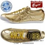 Onitsuka Tiger Mexico 66 Limited Edition - Premium Gold ของแท้ มีกล่อง ป้ายครบ