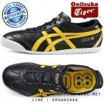 Onitsuka Tiger Mexico 66 Limited Edition - Premium Black / Yellow ของแท้ มีกล่อง ป้ายครบ