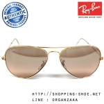 RayBan - RB3025 001/3E Aviator Brown Pink Gradient Lens, 58 mm.