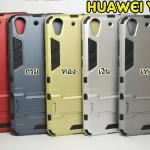 เคส Huawei Y6 II เคส 2 Layer นิ่ม+แข็ง ตั้งได้