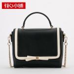 กระเป๋า Axixi พร้อมส่ง รหัส NM12064 สีดำ แบบสะพายข้างผู้หญิง โซ่สีทอง สวยค่ะ