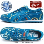 Onitsuka Tiger Mexico 66 Limited Edition - Makumo Karamari / Chigusairo ของแท้ มีกล่อง ป้ายครบ