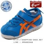 Onitsuka Tiger Mexico 66 TS - Classic Blue / Orange ของแท้ มีกล่อง ป้ายครบ