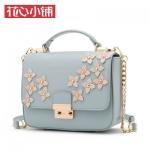 กระเป๋า Axixi พร้อมส่ง รหัส NM12146 สีฟ้า แต่งหมุดดอกไม้ ถือและสะพายได้ เก๋ค่ะ