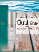 VIVA White serum ลดอาการผิวไหม้ ฟื้นฟูผิวหมองคล้ำ ผิวเสีย ให้กลับมาขาว กระจ่างใส สุขภาพผิวดี