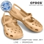 W6 (23.5 cm.) : Crocs Shayna Women - Gold ของแท้ Outlet ไทยและอเมริกา thumbnail 1
