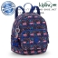 Kipling Mini Backpack - Monkey Spring C (Belgium) thumbnail 1