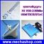 ชุดขยายสัญญาณโทรศัพท์มือถือ 3G W-CDMA Repeater 1920-2180MHz แบบมี Display แสดงระดับสัญญาณ สำหรับ GSM/TRUE/DTAC thumbnail 1
